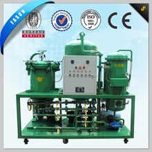 The newest generation and 98% high yield used transformer oil filter machine