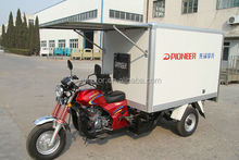 150cc motorcycles trike with closed box
