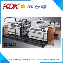 High Quality China Best Gypsum Ceiling Board Lamination Making Machines