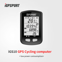 bike gps garmin for mountain biking best gps cycle computer with maps