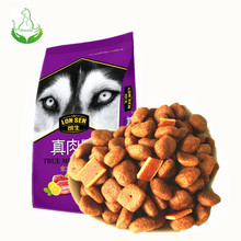 lower price FDA standard pet dry food dog food dry price add delicious duck meat