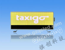 led screen car roof advertising