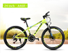 Seal shaft bicycle brake 26 inch boys and girls moutain bike