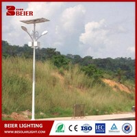 High efficiency outdoor led solar light 40w 60w solar led street light prices with solar panel