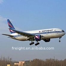 air shipping from China to Calcutta,CCU,India