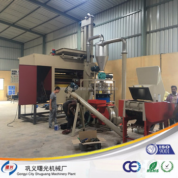Toothpaste ABL tube recycling machine for aluminum and plastic