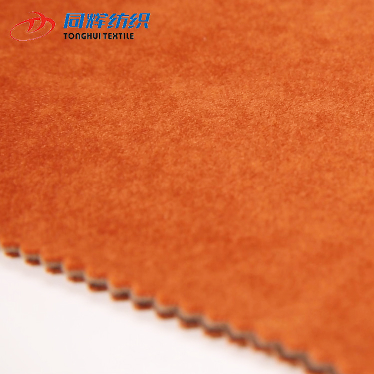 Multipurpose Korean Crushed  Velvet Jacquard Fabric