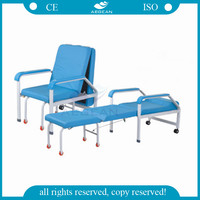 AG-AC003B CE & ISO high quality used hospital folding chair