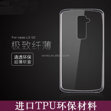 Factory Wholesale 0.3mm Ultra Thin for LG tpu Case, Clear Transparent Cases For LG G2