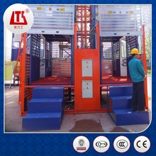 mini lift and elevator outdoor lift elevators