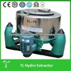 2015 Professional High Spin Centrifugal Extractor China