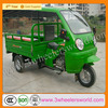 Chongqing Manufactor 250cc 3 Wheel cargo trike/three wheel mini truck For Sale