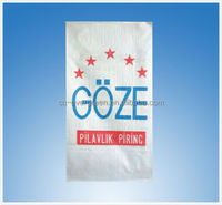 White pp woven bag/ sack for rice/ flour/ food/ wheat 40KG/ 50KG/100KG, polypropylene woven bag