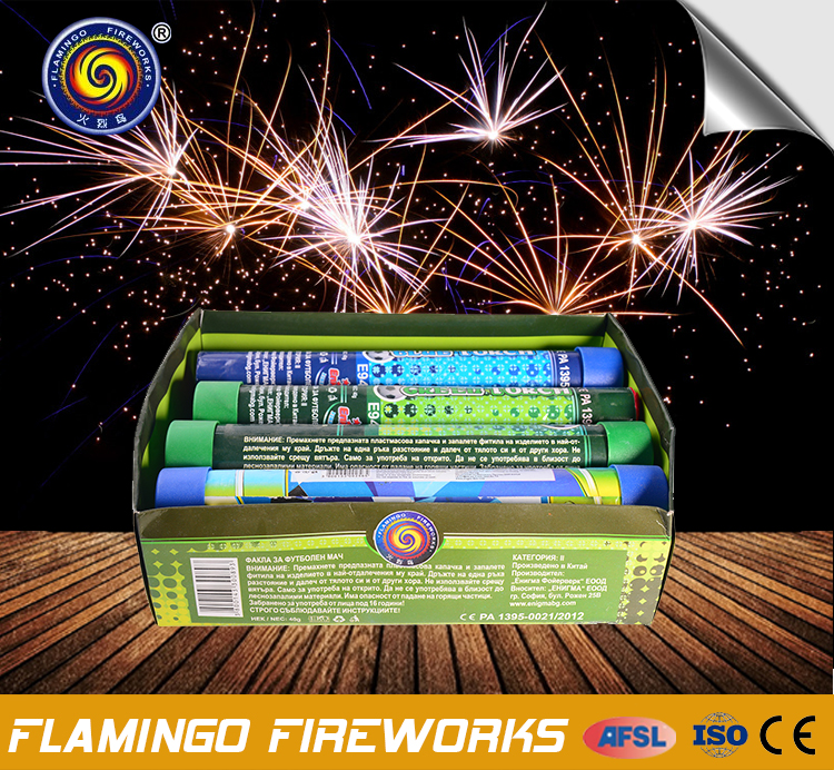 Mass supply 1.3g un0335 fireworks