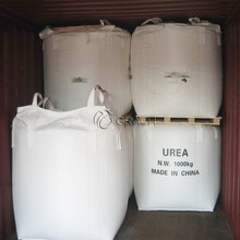 Hot selling high quality uncoated urea industry use