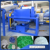 hdpe bottle scrap washing line/pet bottles recycle plant/pet washing line high quality