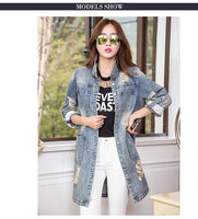 DJ217581 2014 China Wholesale Denim Jacket Women Lady Slim Jacket Long Style Fashion Jeans Jacket For Woman