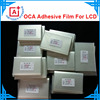 Best Price Optical Clear Adhesive OCA