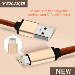 New Arriving Fashion PU Leather 2 In 1 Usb Cable For Ios/Andriod Charging And Sync Data