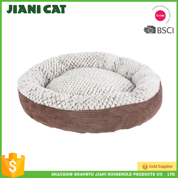 Latest Design Superior Quality Cooling Luxury Pet Dog Beds
