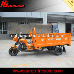Chongqing 250cc water-cooled three wheel motorycle tricycle
