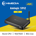 HIMEDIA Best Amlogic S912 Octa Core Android 6.0 Marshmallow 2G/16G Smart TV Box