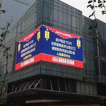 Best price Big Advertising Billboard P10 outdoor LED Display/LED Screen/LED Video Wall
