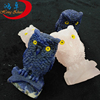 Owl Family Natural Stone Sculpture Home