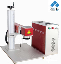 Kuntai Factory Raycus portable mini optical 20w fiber laser marking machine price for metal
