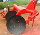 1LYX-230 rotary-driven disc plough