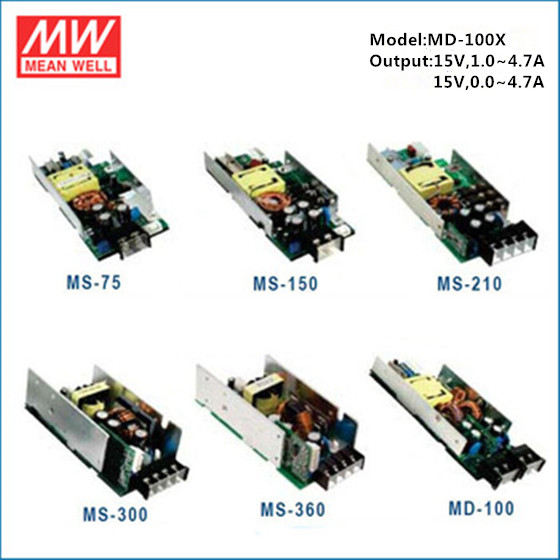 Mean well modular series isolated dual output power supply MD-100X 15v/15V power supply