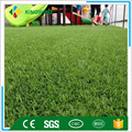 china artificial turf