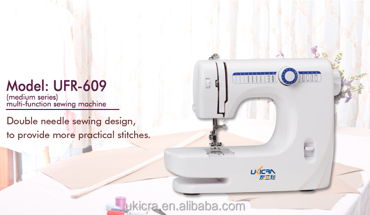 Four-step Button-hole Sewing Horizontal Rotating Hook Sewing Machine