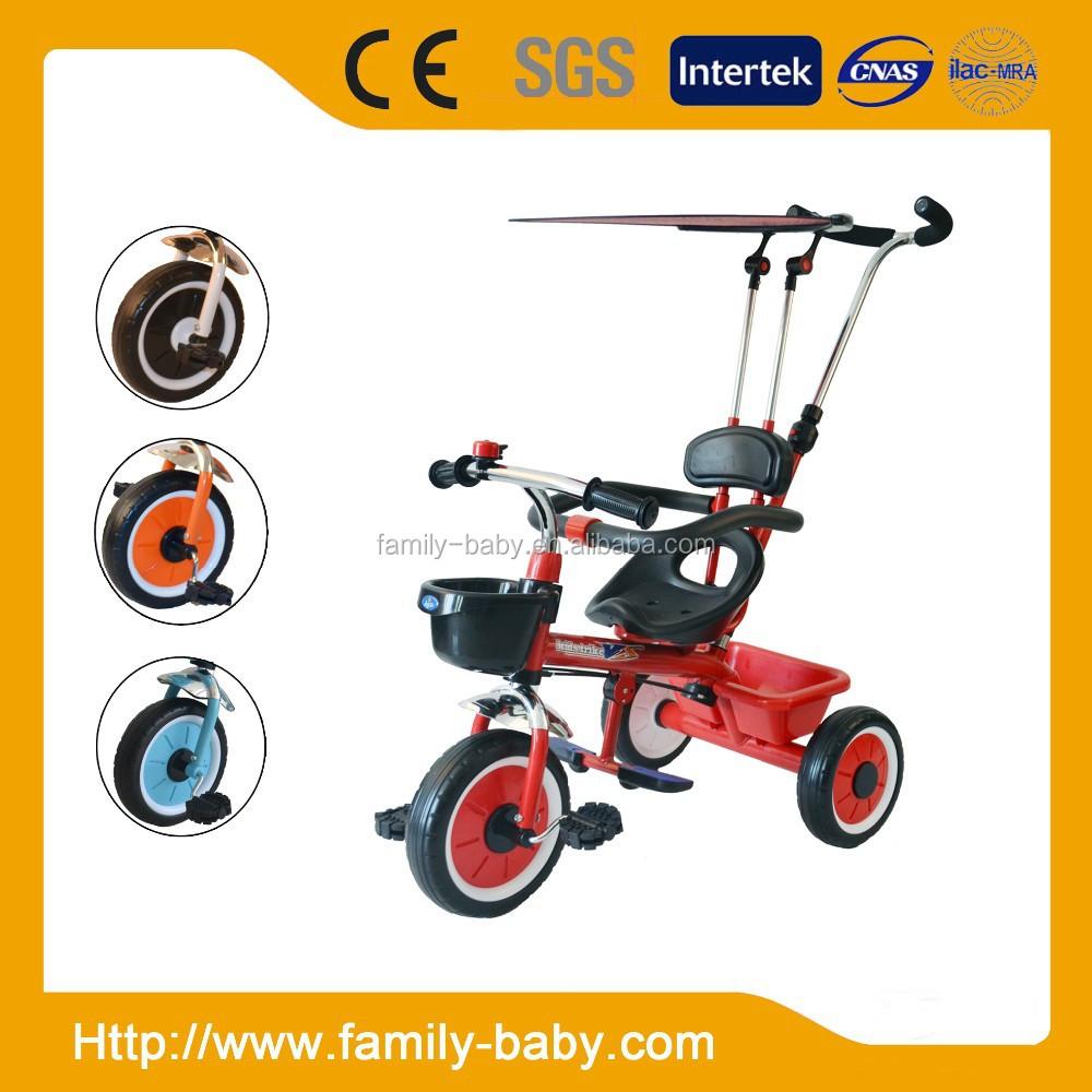 Интернет магазин детских товаров семь гномов предлагает вам широкий ассортимент детских велосипедов (лексус трайк
