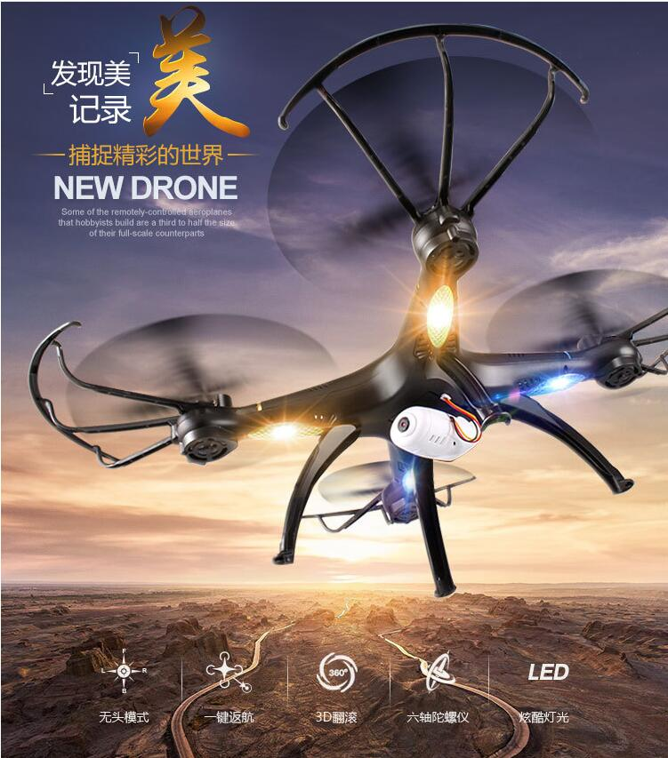 Professional Drone MJX Bugs 3 B3 Quadcopter Brushless RC remote control helicopter