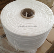 pp split film filler yarn