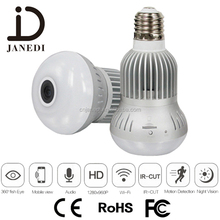 360 degree panoramic wifi wireless hidden ip 1080P camera bulb light with night vision dvr security CCTV camera