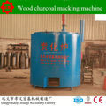 Factory Hot Selling Briquette Charcoal Making carbonization furnace