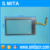 Touch screen 4WECB 11 With touch cover digitizer replacement glass panel 127x73mm
