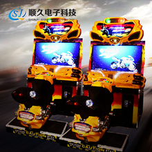 "Racing machine "" Super Moto Bike FF "" motorbike racing games machines for kid amusement park and game center for sale"