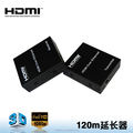 High performance 120m transimission distance hdmi coaxial/coax extender Over Ethernet is based on TCP/IP standard