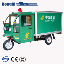 New energy express delivery electric vehicle closed cargo tricycle with cabin