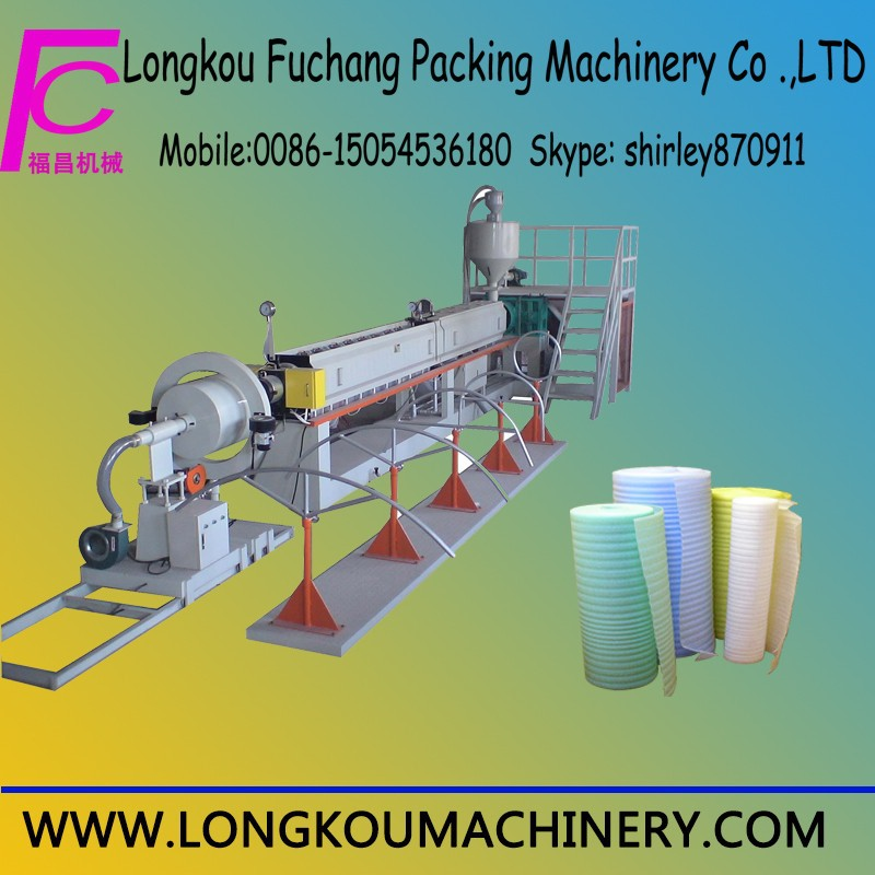 High pressure low density polyethylene foam sheet extrusion machine