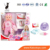 Hot Saling Children Toy 13 Inch Lovely Plastic Baby Dolls Set Musical Pee Doll With Bottle