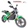 PT-E001 Electric 1500w Smart With Pedals Portable Off Brand Motorcycle