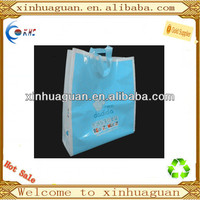 2013 new style PE/LPDE plastic bag soft rope handle shopping bag for promotion or shopping