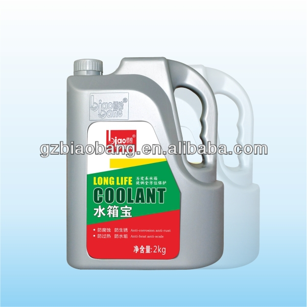 2 L car engine radiator coolant