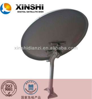 New Design Antenna
