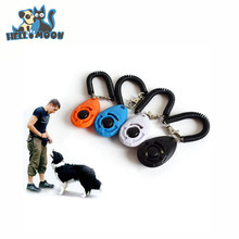 Custom High-Grade Scratch-Resistant i-click Sound Training Device Pet Dog Training Clickers
