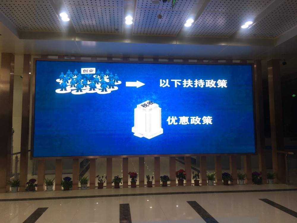 P10 indoor led advertising screen Sending card/ Receiving card